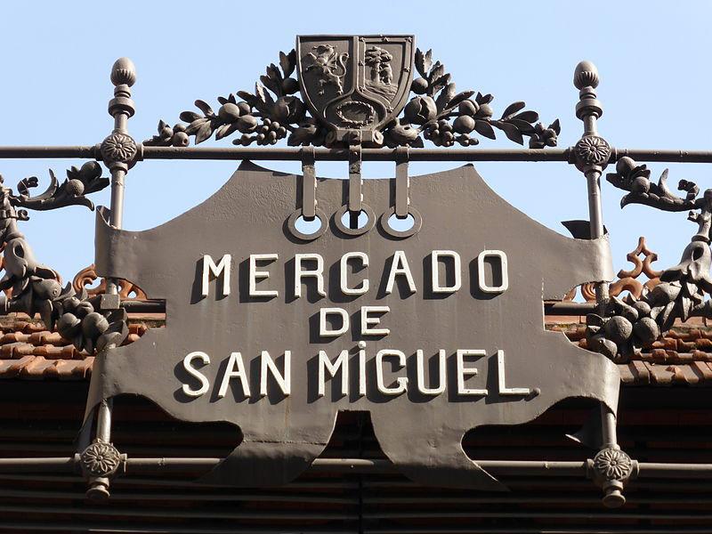 圣米格尔市场